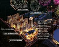 广州市广物亚运源筑二期