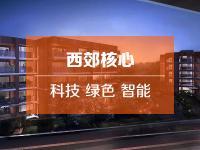 上海朗诗新西郊