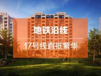 上海市新城盛誉世家