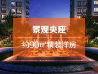 上海市泰禾红桥