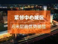 天津河东红星国际广场(好屋)