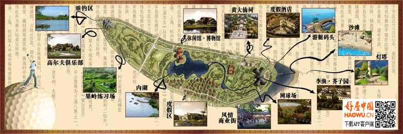 项目位置:                              兰溪灵羊岛